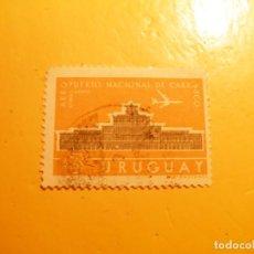 Sellos: URUGUAY - AEROPUERTO NACIONAL DE CARRASCO.. Lote 205512688
