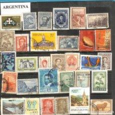Sellos: LOTE DE SELLOS DE ARGENTINA. Lote 205515973