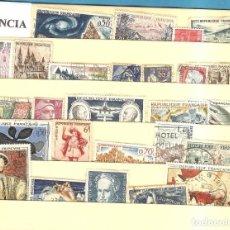 Sellos: LOTE DE SELLOS DE FRANCIA. Lote 205537042