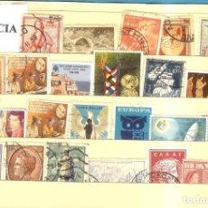 Sellos: LOTE DE SELLOS DE GRECIA. Lote 205543193