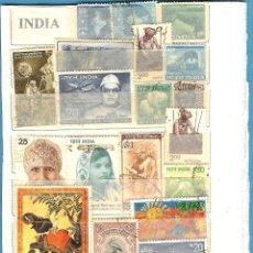 Sellos: LOTE DE SELLOS DE INDIA. Lote 205546625