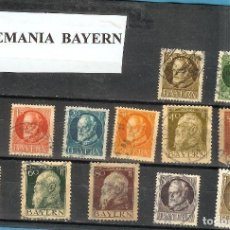 Sellos: LOTE DE SELLOS DE ALEMANIA BAYERN. Lote 205594513