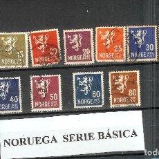 Sellos: LOTE DE SELLOS DE NORUEGA. SERIE BÁSICA. Lote 205603630