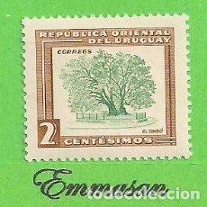 Sellos: URUGUAY - MICHEL 778 - YVERT 625 - MOTIVOS LOCALES - EL OMBÚ. (1954).** NUEVO SIN FIJASELLOS.. Lote 206561732