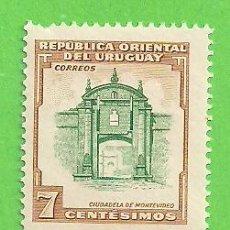 Sellos: URUGUAY - MICHEL 781 - YVERT 628 - MOTIVOS LOCALES - CIUDADELA DE MONTEVIDEO. (1954).** NUEVO.. Lote 206562393