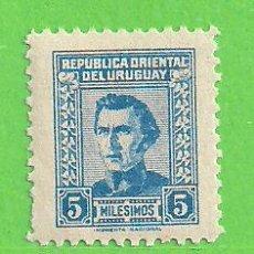 Sellos: URUGUAY - MICHEL 817 - YVERT 654 - GENERAL JOSÉ ARTIGAS. (1958).** NUEVO SIN FIJASELLOS.. Lote 206566805