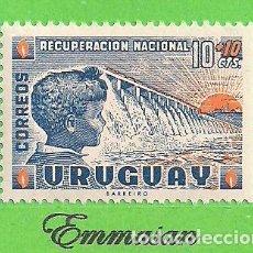 Sellos: URUGUAY - MICHEL 858 - YVERT 667 - RECUPERACIÓN NACIONAL. (1959).** NUEVO SIN FIJASELLOS.. Lote 206567196