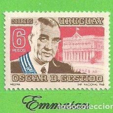Sellos: URUGUAY - MICHEL 1131 - YVERT 773 - PRESIDENTE OSCAR D. GESTIDO. (1968).** NUEVO SIN FIJASELLOS.. Lote 206567910