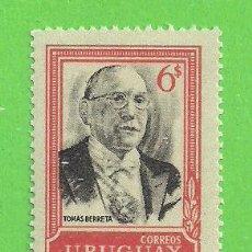 Sellos: URUGUAY - MICHEL 1159 - YVERT 784 - PRESIDENTE TOMAS BERRETA. (1969).** NUEVO SIN FIJASELLOS.. Lote 206569026