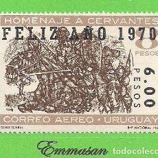 Sellos: URUGUAY - MICHEL 1158 - YVERT PA 356 - HOMENAJE A CERVANTES - AÉREO. (1970).** NUEVO SIN FIJASELLOS.. Lote 206569996
