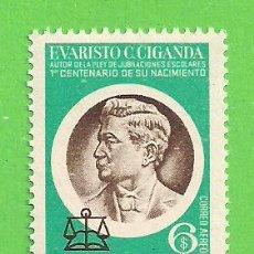 Sellos: URUGUAY - MICHEL 1162 - YVERT PA 358 - EVARISTO CIGANDA - AÉREO. (1970).** NUEVO SIN FIJASELLOS.. Lote 206571252