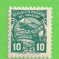 Sellos: URUGUAY - MICHEL PK88 - YVERT CP90A - PAQUETE POSTAL. (1966).** NUEVO SIN FIJASELLOS.. Lote 206571828