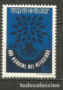 URUGUAY YVERT NUM. 678 ** SERIE COMPLETA SIN FIJASELLOS (Sellos - Extranjero - América - Uruguay)