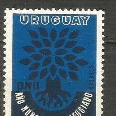 Sellos: URUGUAY YVERT NUM. 678 ** SERIE COMPLETA SIN FIJASELLOS. Lote 206967875