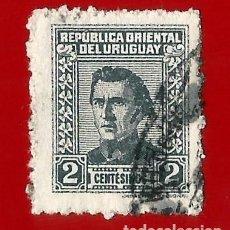 Sellos: URUGUAY. 1939. JOSE GERVASIO ARTIGAS. Lote 208118263