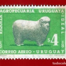 Sellos: URUGUAY. 1967. CORDERO. Lote 208118522