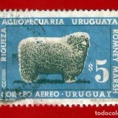 Sellos: URUGUAY. 1967. CORDERO. Lote 208118548
