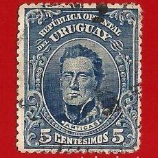 Sellos: URUGUAY. 1910. ARTIGAS. Lote 210759781
