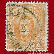 Sellos: URUGUAY. 1914. ARTIGAS. Lote 210760106