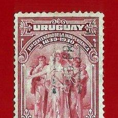 Sellos: URUGUAY. 1930. LA PAZ. CENTENARIO DE LA INDEPENDENCIA. Lote 210760537