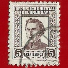 Sellos: URUGUAY. 1939. ARTIGAS. Lote 210761345