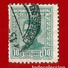 Sellos: URUGUAY. 1939. ARTIGAS. Lote 210761439