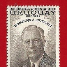 Sellos: URUGUAY. 1953. HOMENAJE A ROOSEVELT. Lote 210762319