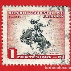 Sellos: URUGUAY. 1954. DOMA DE CABALLO. Lote 210763600