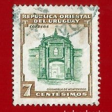 Sellos: URUGUAY. 1954. FORTALEZA DE MONTEVIDEO. Lote 210764372