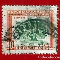 Sellos: URUGUAY. 1954. OMBU. Lote 210764600