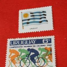 Sellos: URUGUAY A1. Lote 210789667