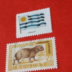 Sellos: URUGUAY B2. Lote 210789880