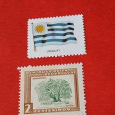 Sellos: URUGUAY C1. Lote 210790050