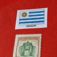 Sellos: URUGUAY C2. Lote 210790091