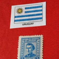 Sellos: URUGUAY D1. Lote 210790177