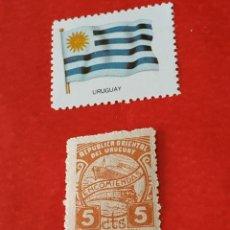 Sellos: URUGUAY D2. Lote 210790257