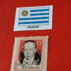 Sellos: URUGUAY E1. Lote 210790542
