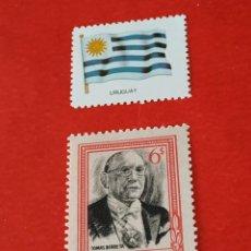 Sellos: URUGUAY E2. Lote 210791042