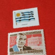 Sellos: URUGUAY E4. Lote 210791132
