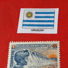 Sellos: URUGUAY F. Lote 210791224
