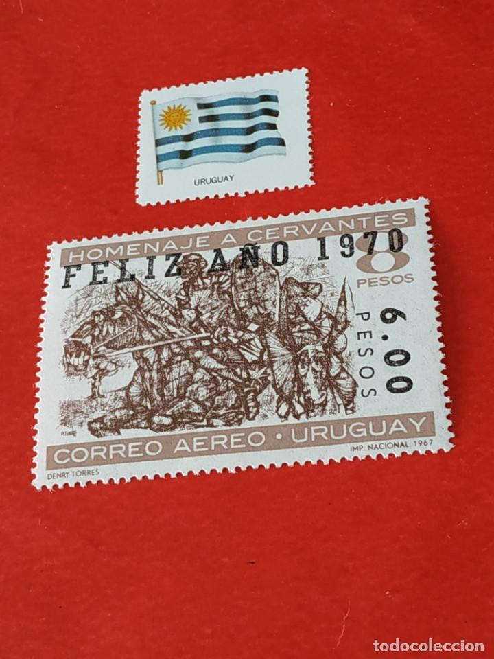 URUGUAY G (Sellos - Extranjero - América - Uruguay)