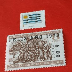Sellos: URUGUAY G. Lote 210791249