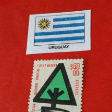 Sellos: URUGUAY H. Lote 210791295