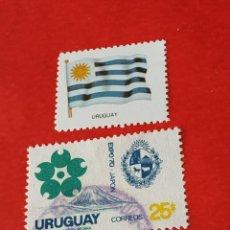 Sellos: URUGUAY I. Lote 210791335