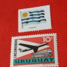 Sellos: URUGUAY K. Lote 210791436