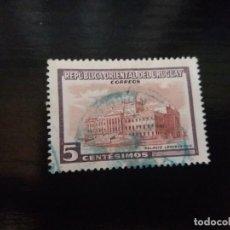 Sellos: SELLO URUGUAY, USADO EL DE LA FOTO. VER TODOS MIS SELLOS NUEVOS Y USADOS. Lote 210804976