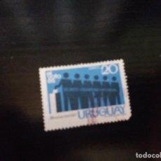Sellos: SELLO URUGUAY, USADO EL DE LA FOTO. VER TODOS MIS SELLOS NUEVOS Y USADOS. Lote 210804995