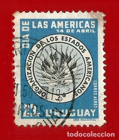 URUGUAY. 1952 ORGANIZACION DE ESTADOS AMERICANOS (Sellos - Extranjero - América - Uruguay)
