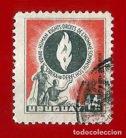 URUGUAY. 1958. DECLARACION UNIVERSAL DE DERECHOS HUMANOS (Sellos - Extranjero - América - Uruguay)