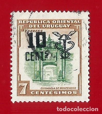 URUGUAY. 1958. CIUDADELA DE MONTEVIDEO. RESELLADO (Sellos - Extranjero - América - Uruguay)